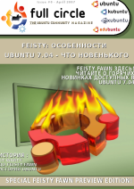 fc0russian_cover.png